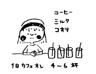 130621_b01.jpg