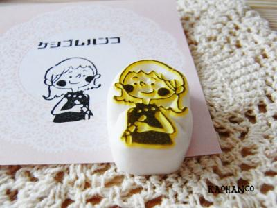 kaohanco_1307_003b.jpg