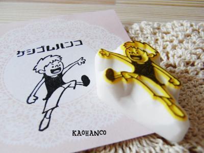 kaohanco_1307_009b.jpg