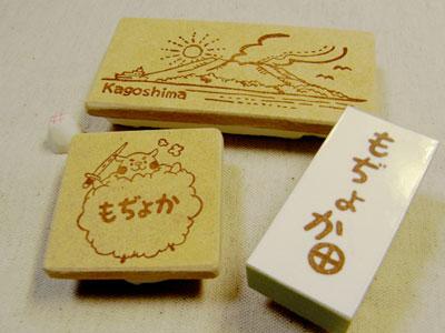 modyokasama_go.jpg