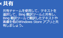 bing-9