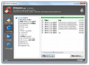ccl-013s