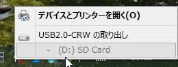 sdhc-1
