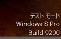 update-w88
