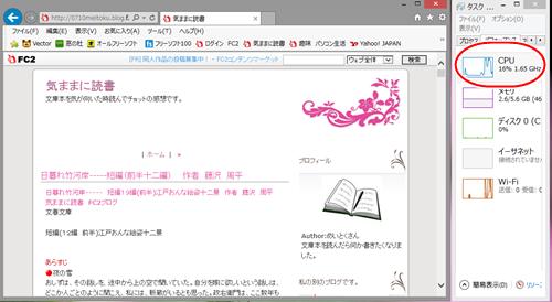 web-a-ie1