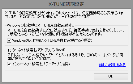 xtern-1