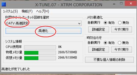 xtern-12.png