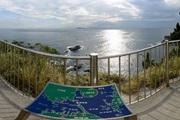 佐田岬灯台からの風景
