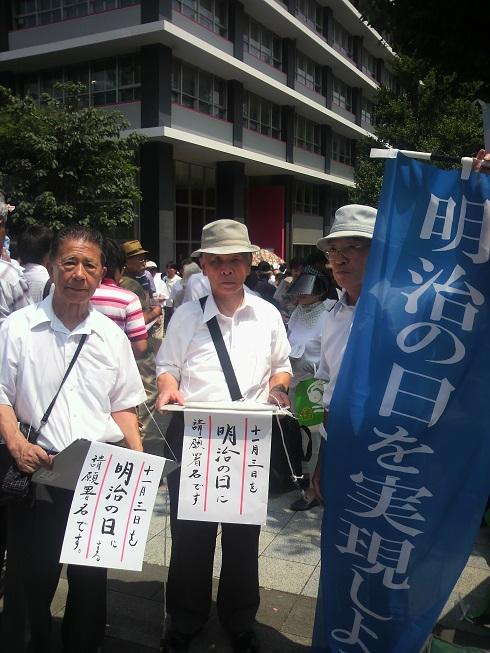 終戦記念日に署名活動