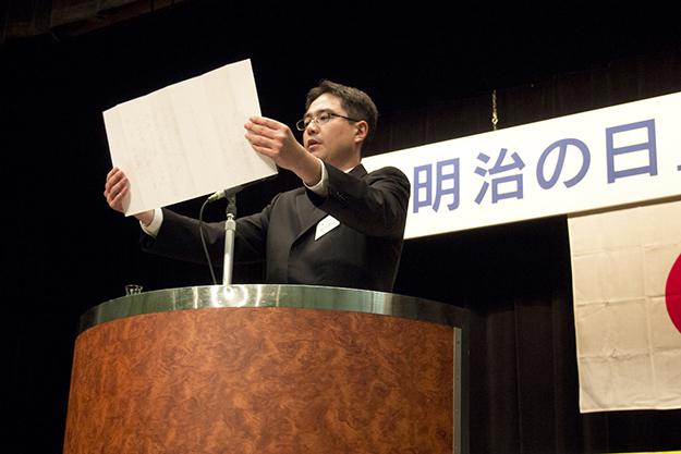takazawa02.jpg