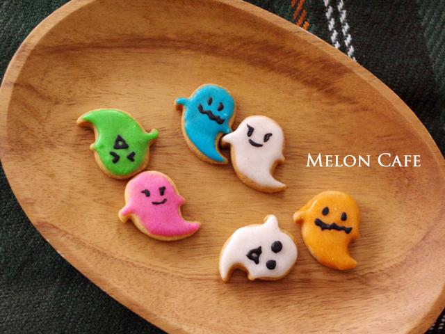 ハロウィンのおばけクッキー