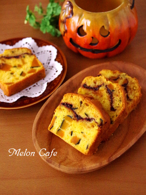 かぼちゃたっぷりシナモンパウンドケーキ00