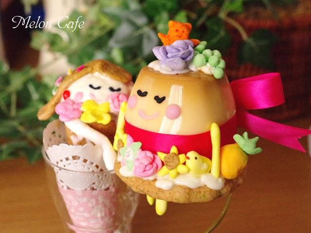 プリンちゃんとおかあさんmelonpan20141207