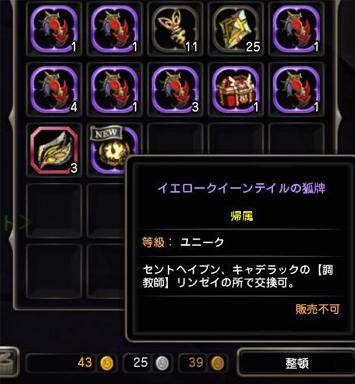 DN-2014-02-19-20-27-50-Wed.jpg