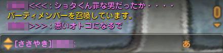 DN-2014-02-24-02-17-111-Mon.jpg