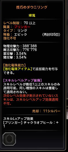 DN-2014-02-24-05-53-49-Mon.jpg