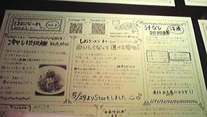 20130608_02.jpg