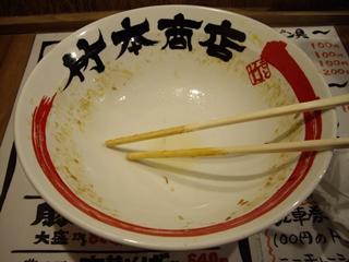 竹本商店inEZO 油そば(カラの丼)-012