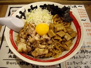 竹本商店inEZO 油そば-011