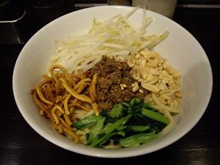 ほうきぼし 汁なし担々麺