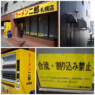 pagejiro1.jpg