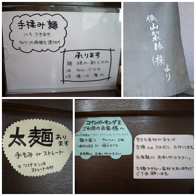 pagemokuyo.jpg