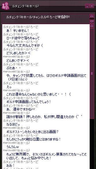 mabinogi_2013_10_15_001.jpg