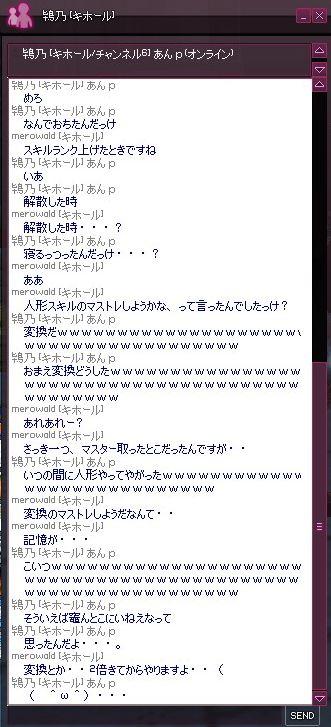 mabinogi_2013_11_02_006.jpg