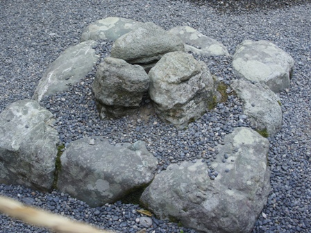 外宮 三つ石
