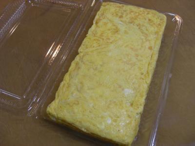 卵焼きお土産