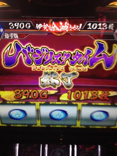 fc2blog_201305132244493ae.jpg