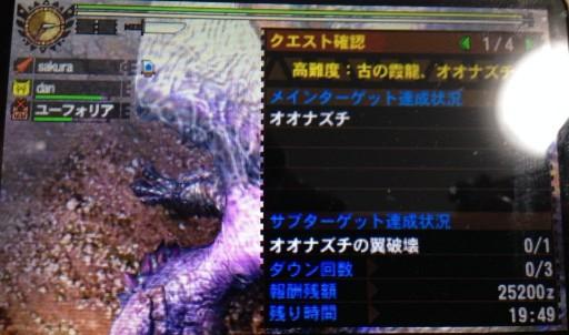 20141201-2_ks.jpg