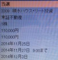 20141203-1_ks.jpg