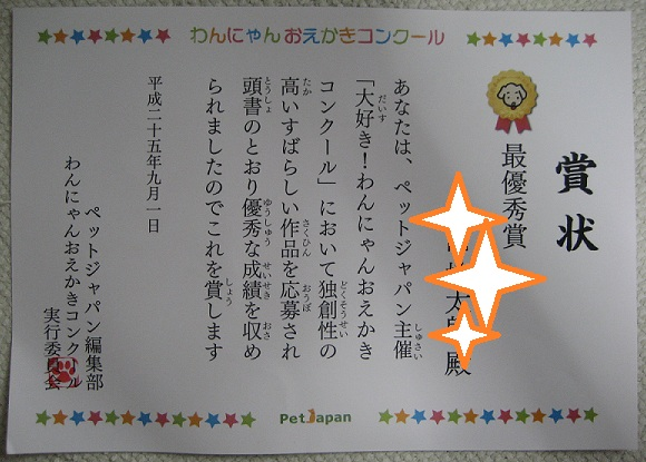 20130921_wannyan_02.jpg