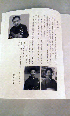 doukisei NEC_0406