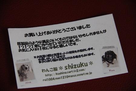 3_20130616194612.jpg