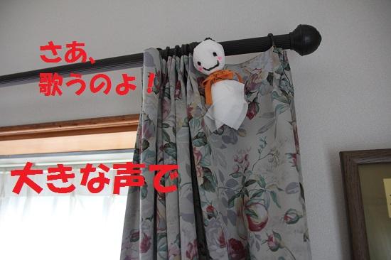 8_20130715234417.jpg