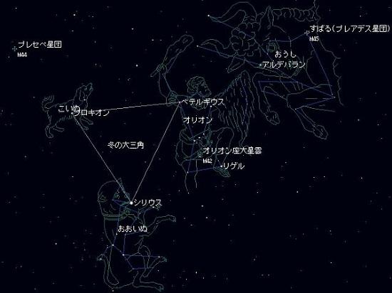 冬の星座2