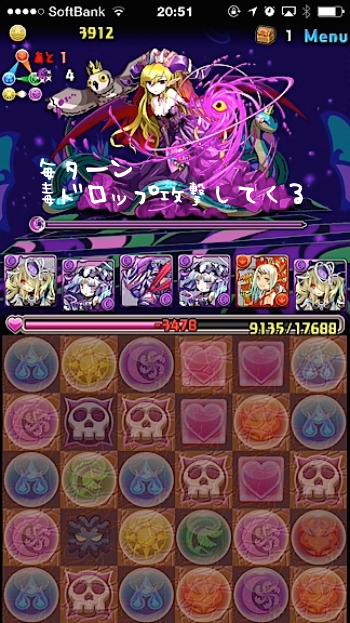 コシュまる降臨地獄級パンドラ攻略006