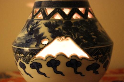 Clove burner 11