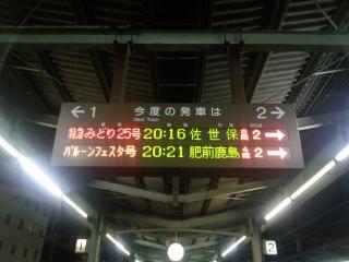 kaisoku-kashima-1.jpg