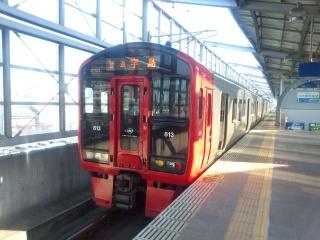 tsuiki-1a.jpg