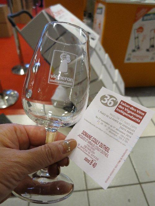 2014年11月30日ワイン展示会 004