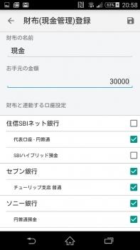 20141211210522183A.jpg