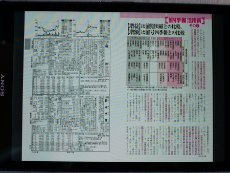 DSC00956_R.jpg