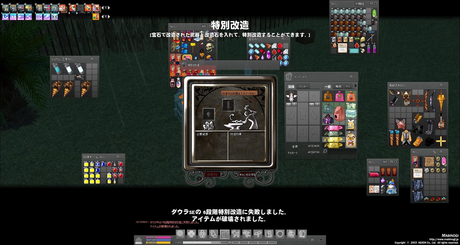 mabinogi_2014_01_09_002.jpg