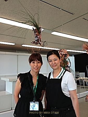 草月アートセミナー2013