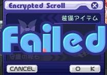 インクリ失敗2