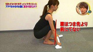 s-kosugi diet999996