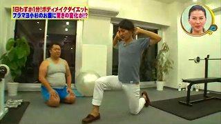 s-kosugi diet999997